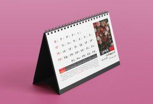 تقویم رومیزی ۱۳۹۹ با عکس مرتبط