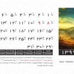تقویم 99 طرح 8 برای کورل دراو با فرمت cdr قابل ویرایش در کورل 14 و بالاتر