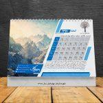 دانلود فایل لایهباز تقویم ۱۳۹۷ – چهارفصل رومیزی (طرح ۵۵)