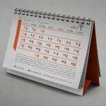 فایل لایه باز تقویم ۹۷ با تم نارنجی (طرح ۳۶)