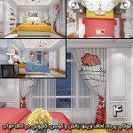 موکاپ اتاق خواب (موکاپ پرده، بالش و کوسن، لحاف، روتختی و کفپوش)