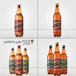 پیش نمایش و موکاپ بطری ماء الشعیر (۴ موکاپ)