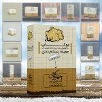 مجموعه موکاپ جعبه بستهبندی در ابعاد مختلف (۱۱ موکاپ)