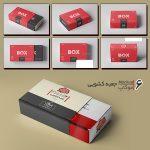 موکاپ جعبه کشویی جعبه کادو و هدیه (۶ موکاپ)