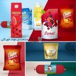 موکاپ و پیش نمایش بستهبندی مواد خوراکی مختلف (۷ موکاپ)