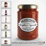 مجموعه موکاپ شیشه مربا و عسل و بطری سس و آبلیمو (۶ موکاپ)