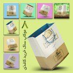 موکاپ ساک خرید کاغذی و مقوایی (۸ موکاپ)