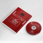موکاپ کاور و قاب DVD با جعبه محافظ در کنار DVD – (طرح ۴)