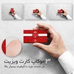موکاپ کارت ویزیت در دست مرد با کیفیت بالا (۳ موکاپ)