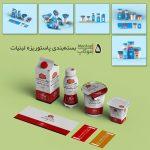 موکاپ بسته بندی محصولات لبنی و پاستوریزه (5 موکاپ)